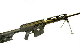 BMG 50 2950